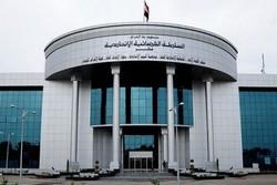 Referandum komisyonu için tutuklama talebi