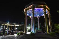 شیراز میں یوم حافظ منایا گيا