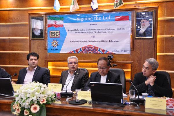 ISC, Indonesia sign scientific MoU