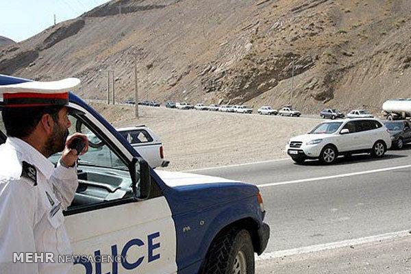 پلیس راه / وضعیت جاده / وضعیت راه ها