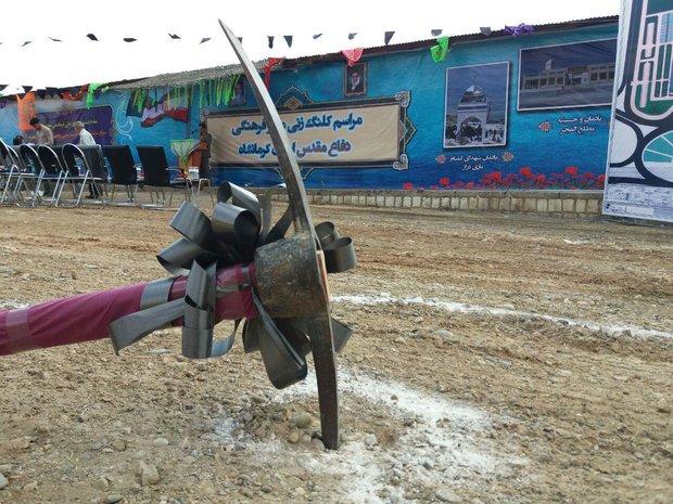 کلنگ زنی مرکز فرهنگی دفاع مقدس