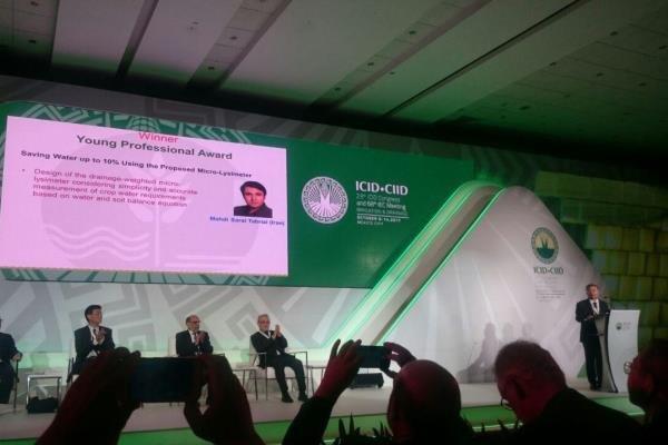 جایزه بین المللی صرفهجویی آب کشاورزی به استاد دانشگاه آزاد رسید