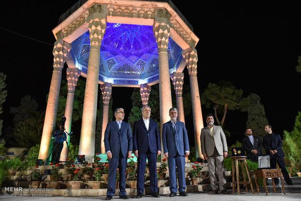 Celebration of Hafez Day in Shiraz
