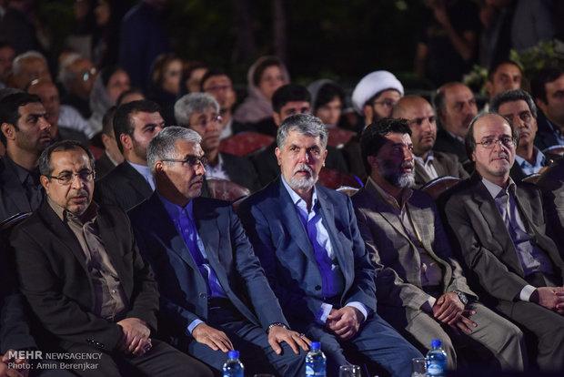 İranlı büyük şair Hafız'ı anma töreninden kareler