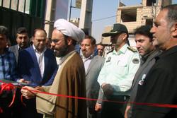 افتتاح ایستگاه عبدل آباد