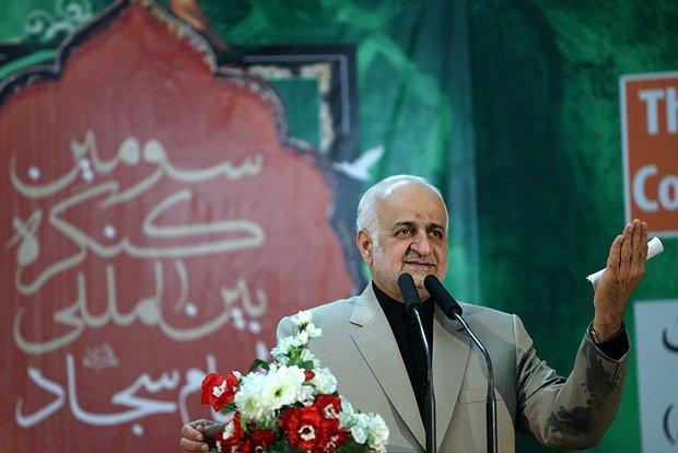 دهمین کنگره بین المللی امام سجاد(ع) از ۱۲تا ۲۵ محرم برگزار می شود