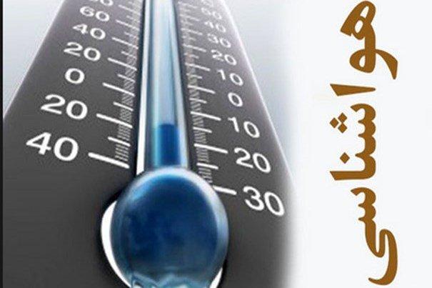 روند کاهش دمای هوا در چهارمحال و بختیاری ادامه دارد