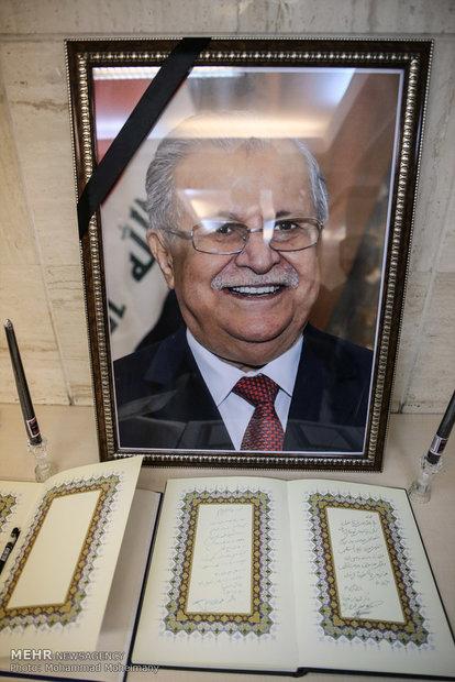 مجلس تأبين الرئيس العراقي الراحل جلال الطالباني بطهران