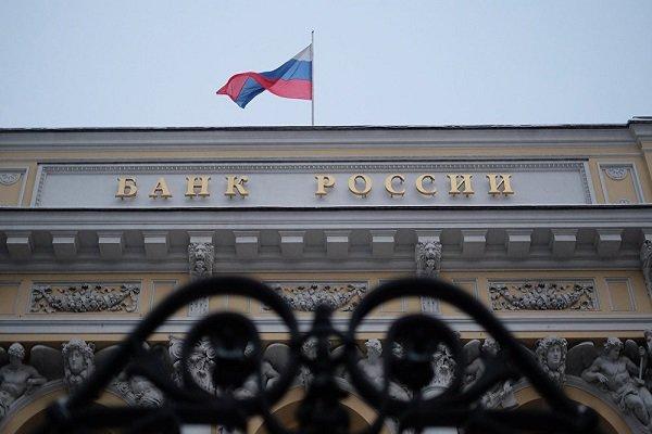 بانک روسی