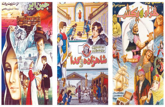 2602469 - خالق کارتهای معروف صدآفرین کیست؟