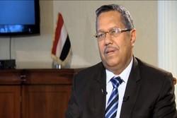 دولت یمن
