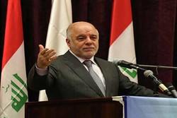 العبادي يزف بشرى النصر على داعش في كامل الحدود العراقية