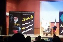 جبهه فرهنگی انقلاب اسلامی در بهشهر فعال شد
