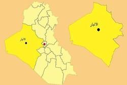بازداشت سرکرده بارز داعش در غرب عراق
