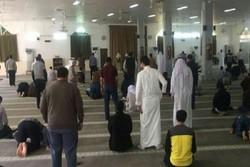 نماز بحرین