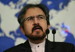 Iran says supports united, democratic Spain