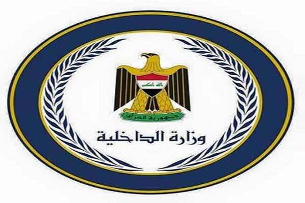 وزارت کشور عراق