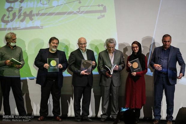 اختتامیه هفتمین دو سالانه مجسمه سازی تهران