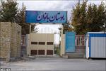 بوستان بانوان از نیازهای اساسی شهر آبیک