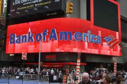 بانک آمریکا: احتمال بروز رکود در آمریکا به ۳۰ درصد رسید