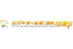 جشنواره شیامن چین