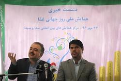 اعتماد خارجیها به نشان ایمنی و سلامت ایران