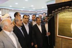 بیمارستان امام حسین(ع) شهرستا هریس افتتاح