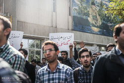 Iranian students angry with Trump's anti-Iran speech