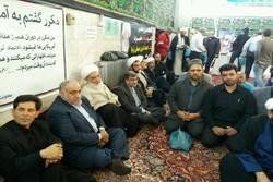 سی و پنجمین سالگرد شهادت چهارمین شهید محراب در کرمانشاه برگزار شد