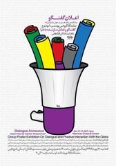 "A poster for ""Dialogue Announcement"", a poster exhibition at Tehran's Niavaran Cultural Center"
