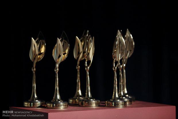اختتامیه فصل دوم جشنواره تلویزیونی مستند