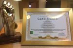 شرکت مهندسی سیستم یاس ارغوانی، تندیس برند محبوب سال را دریافت کرد
