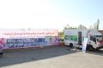 اکیپهای سیار دندان پزشکی به مناطق محروم آذربایجان غربی اعزام شدند
