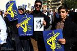 تجمع اعتراضی دانشجویان دانشگاه ارومیه در اعتراض به سخنان ترامپ