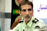 پلیس آماده ارائه مشاوره رایگان به شهروندان سیستان و بلوچستان