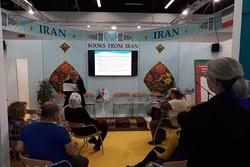 از تحلیل افسانههای ایرانی تا سخنرانی استاد دانشگاه هایدلبرگ