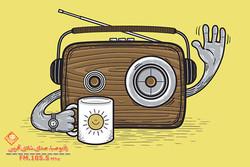 «رادیکاتور» به رادیو صبا آمد