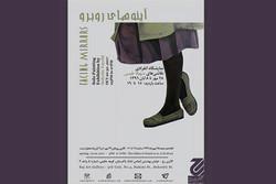 «زن و چالش های اجتماعی» روی بوم نقاشی به نمایش در می آید