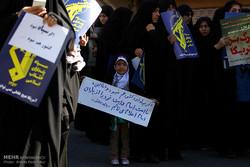 تجمع اعتراضی مردم اصفهان به مواضع خصمانه ترامپ