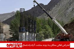 اعتراض اهالی سنگان به طولانی شدن روند احداث آزادراه تهرانشمال