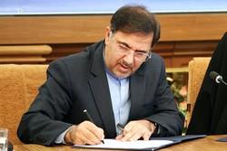 عباس آخوندی امضا