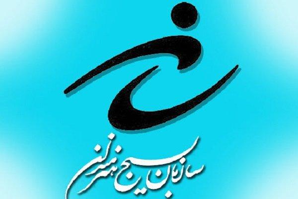 نشست نویسندگان و داستاننویسان استان بوشهر برگزار میشود