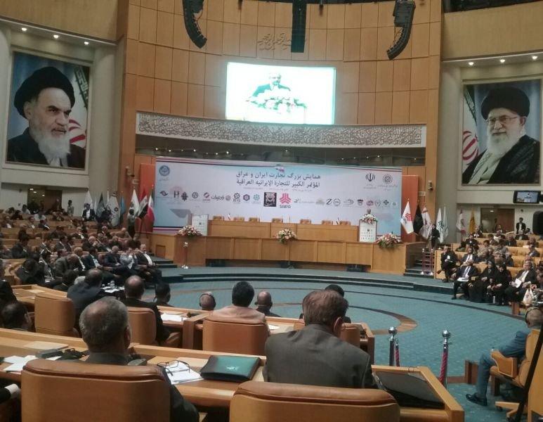 Tehran hosting Iran-Iraq business forum