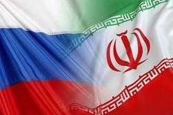 ايران وروسيا