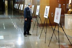 افتتاح نمایشگاه خلیج فارس