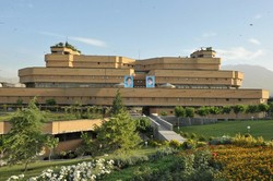 The National Library and Archives of Iran, Tehran