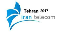 18thInternational Exhibition of Telecommunications, Information Technology & Innovative CIT Solutions of Iran