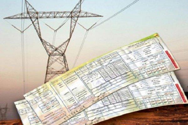 حذف قبوض کاغذی برق مشترکان لرستانی از اول مهرماه