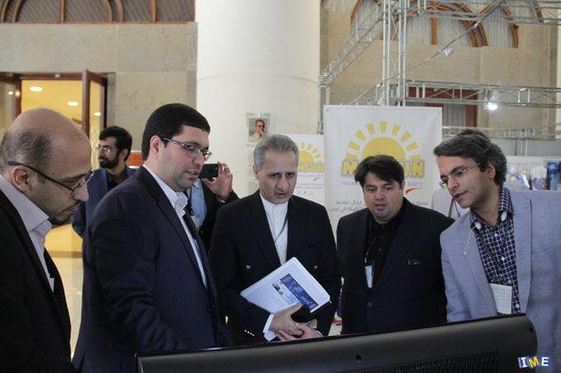 Iran Mercantile Exchange launches Arabic website