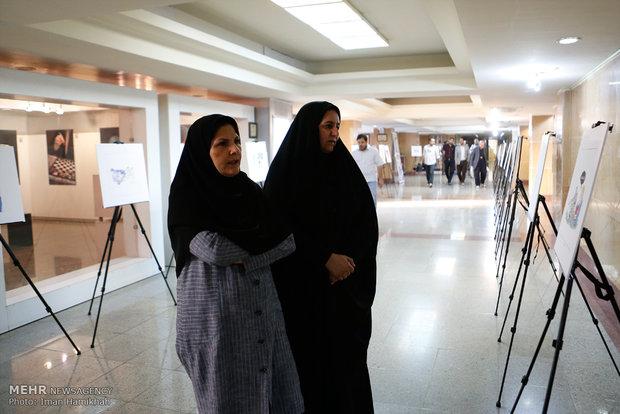 Tahran'da Fars Körfezi Sergisi